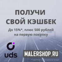 Получи нашу бонусную карту и 500 рублей на первую покупку прямо сейчас!
