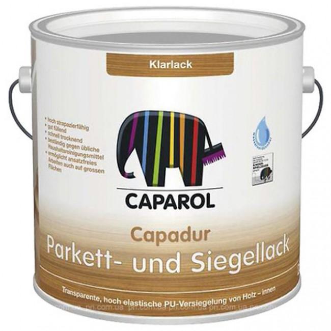 Capadur Parkett- und SiegelLack